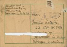 WWIICCC-0004i.jpg