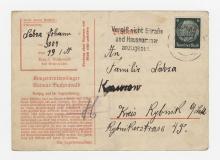 WWIICCC-0086i.jpg