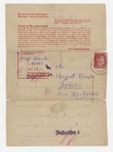 WWIICCC-0113i.jpg