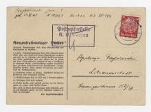 WWIICCC-0139i.jpg