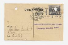 WWIICCC-0181i.jpg