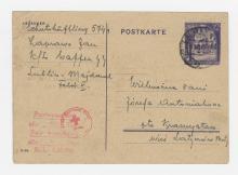 WWIICCC-0188i.jpg