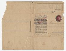 WWIICCC-0193i.jpg