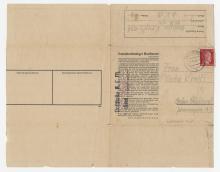 WWIICCC-0194i.jpg