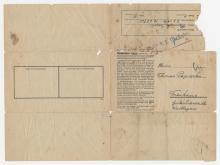 WWIICCC-0221i.jpg
