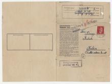 WWIICCC-0223i.jpg