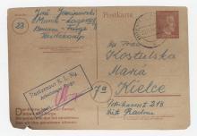 WWIICCC-0277i.jpg