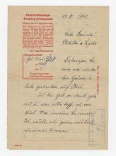 WWIICCC-0280i.jpg