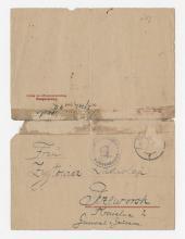 WWIICCC-0318i.jpg