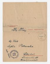 WWIICCC-0321i.jpg
