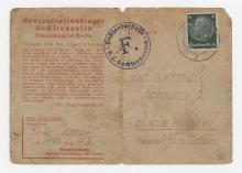 WWIICCC-0332i.jpg