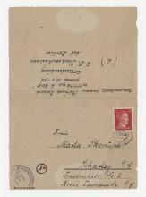 WWIICCC-0351i.jpg