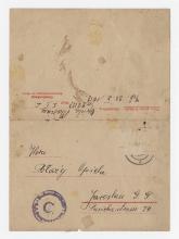WWIICCC-0352i.jpg
