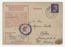 WWIICCC-0356i.jpg