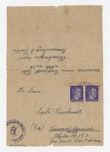 WWIICCC-0381i.jpg