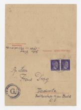 WWIICCC-0420i.jpg