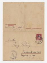 WWIICCC-0423i.jpg