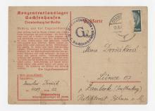 WWIICCC-0433i.jpg