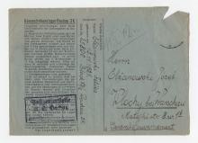 WWIICCC-0460b.jpg