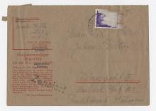 WWIICCC-0463.jpg