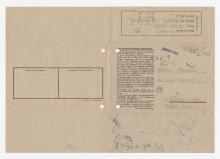 WWIICCC-0711i.jpg