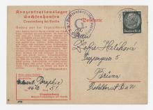 WWIICCC-0782i.jpg
