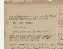 WWIICCC-0786iii.jpg