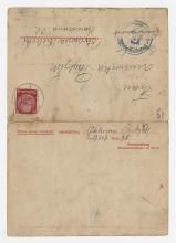WWIICCC-0806i.jpg