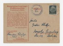 WWIICCC-0822i.jpg