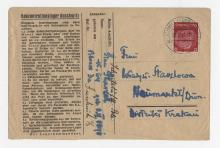WWIICCC-0847i.jpg