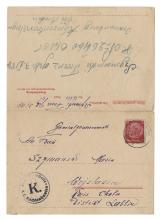 WWIICCC-0906i.jpg
