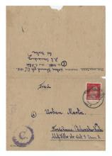 WWIICCC-0913i.jpg