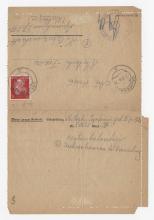 WWIICCC-0941i.jpg