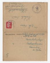 WWIICCC-0942i.jpg