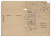 WWIICCC-0987i.jpg