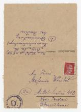 WWIICCC-0993i.jpg