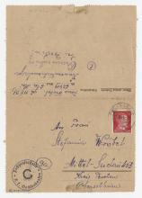 WWIICCC-0994i.jpg