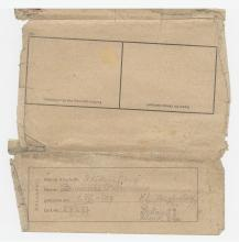 WWIICCC-1032aii.jpg