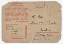 WWIICCC-1033i.jpg
