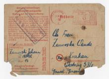 WWIICCC-1034i.jpg