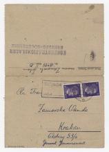 WWIICCC-1035i.jpg