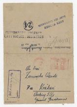 WWIICCC-1038i.jpg