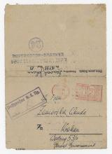 WWIICCC-1039i.jpg