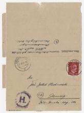 WWIICCC-2733i.jpg