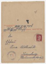 WWIICCC-2820i.jpg